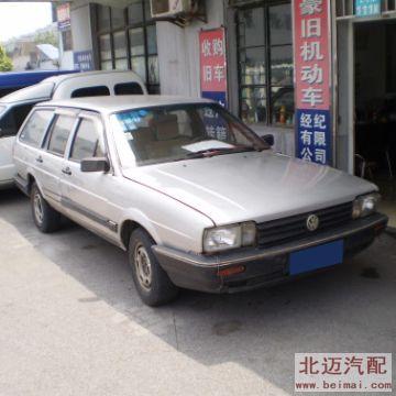 上海大众桑塔纳普桑 1.8l驾驶员座椅前后调整手柄